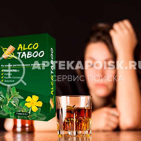 AlcoTaboo