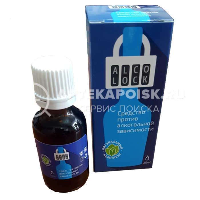 Алколок в аптеке в Омске