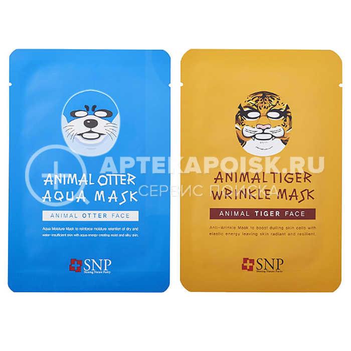Animal Mask в Ачинске