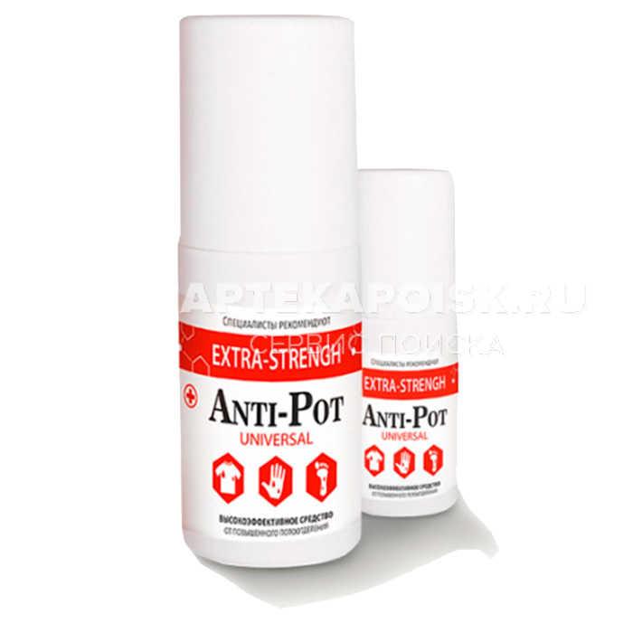 Anti pot в аптеке