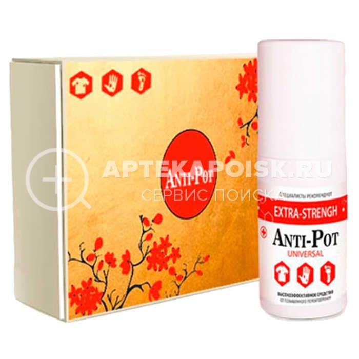 Anti pot