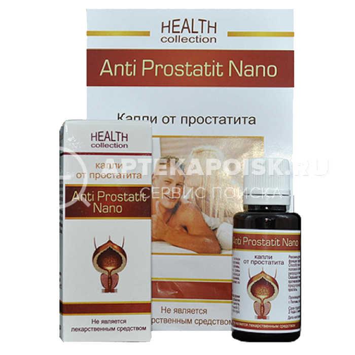 Anti Prostatit Nano в аптеке в Костроме