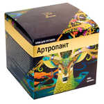 Купить натурально средство для лечения суставов Артропант в Братске