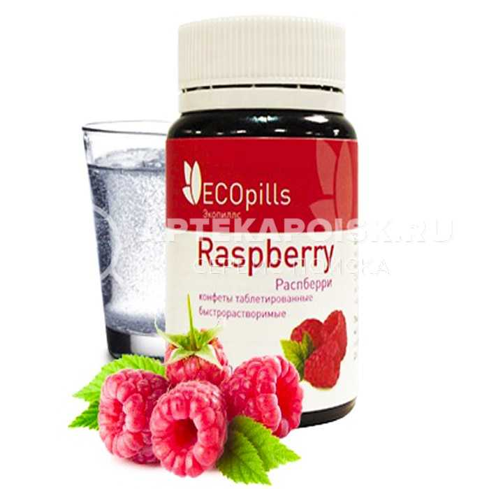 Eco Pills Raspberry в аптеке