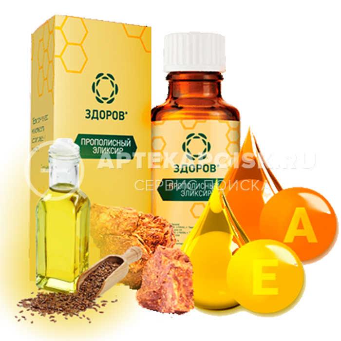 Эликсир «Здоров» для похудения в аптеке