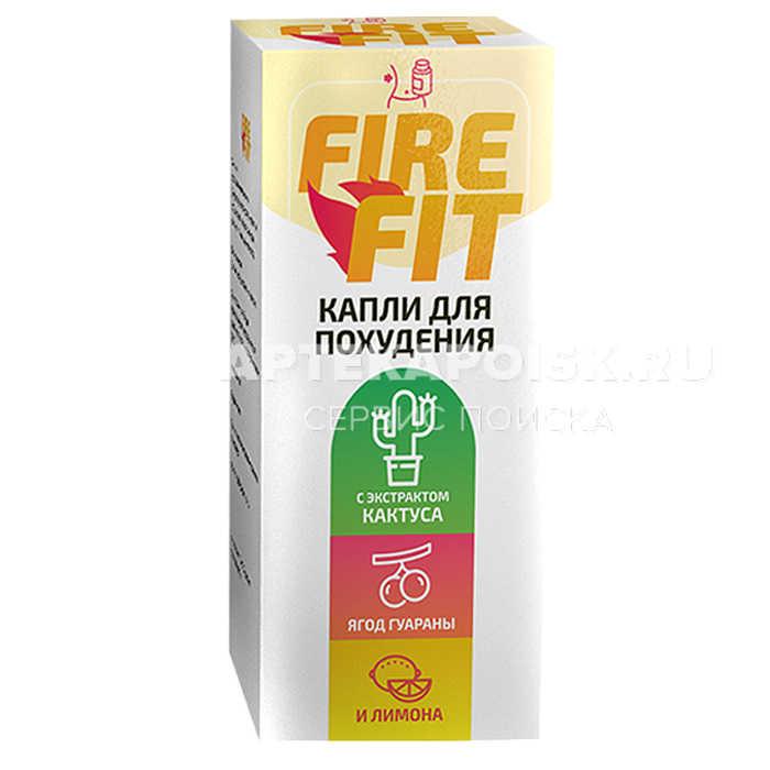 Fire Fit в Новокузнецке