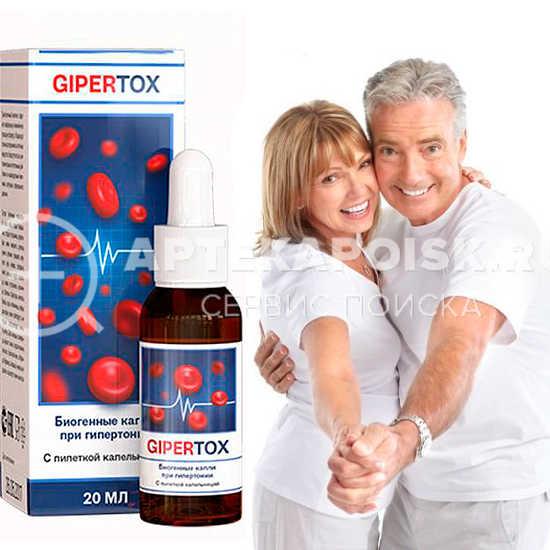 Gipertox в аптеке