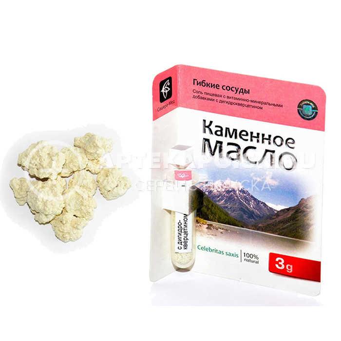 Каменное масло в Казани