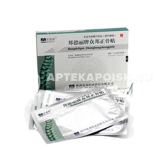 Китайские ортопедические пластыри купить в аптеке в Кирове