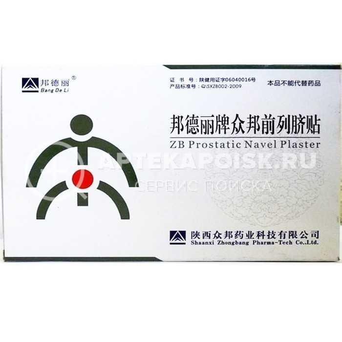 ZB Prostatic Navel Plaster