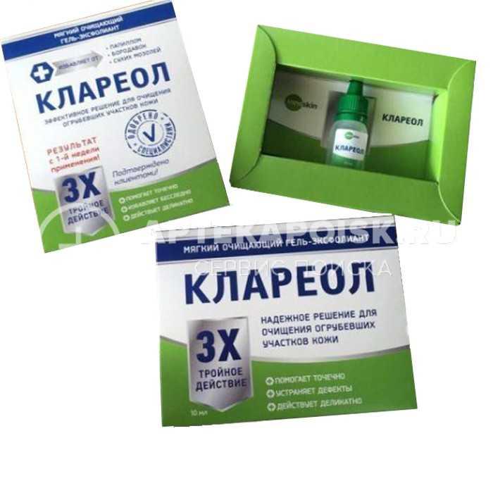 Клареол купить в аптеке в Ростове-на-Дону