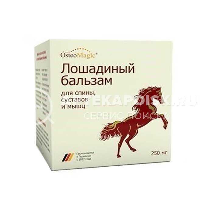 Лошадиный Бальзам в Ангарске