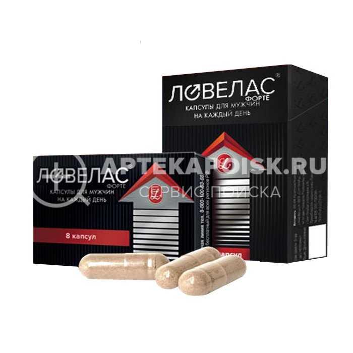 Ловелас Форте в аптеке в Астрахани