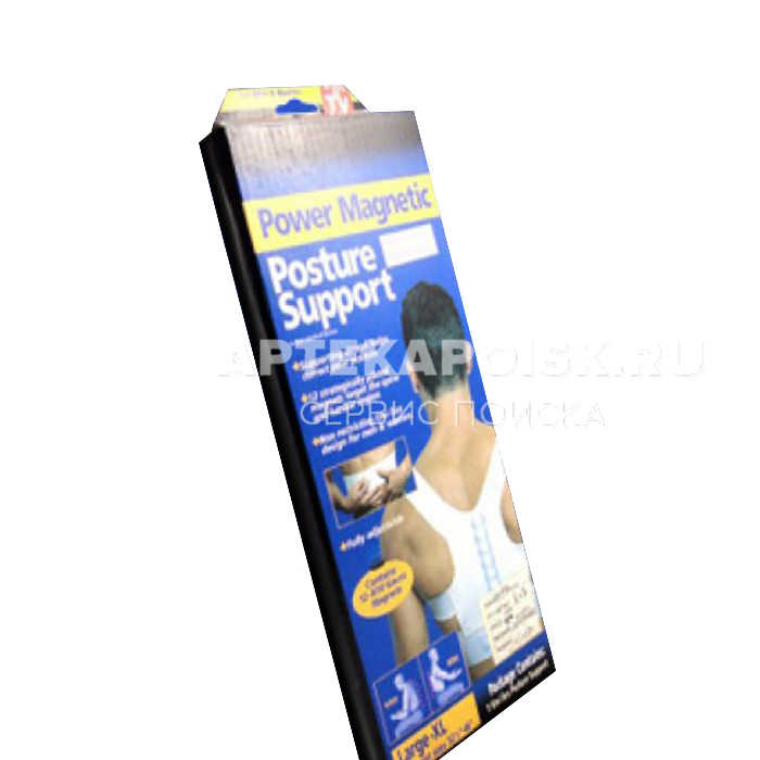 Magnetic Posture Support в аптеке в Сергиевом Посаде