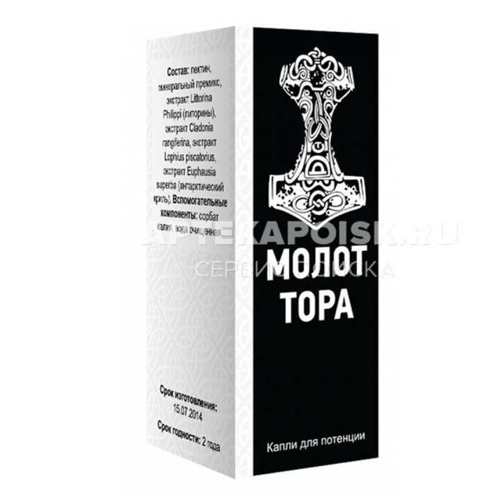 Молот Тора в аптеке в Подольске
