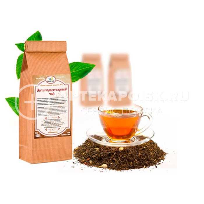 Монастырский чай отца Георгия в аптеке в Элисте