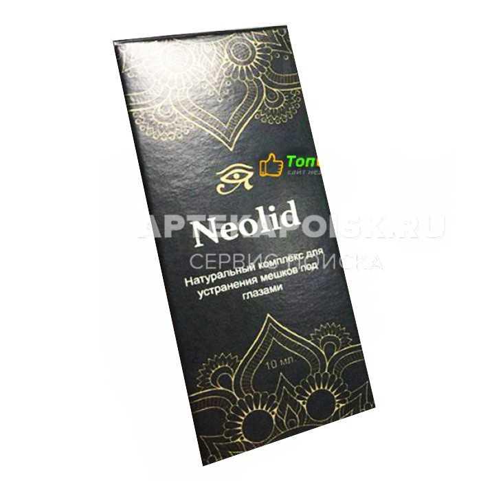 Neolid в аптеке в Кызыле