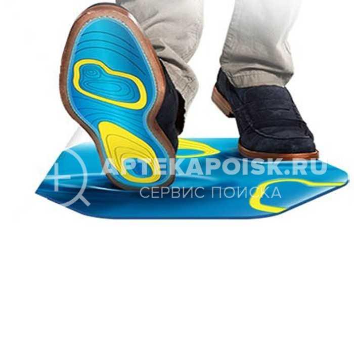Гелевые стельки Scholl Gel Active цена в Липецке