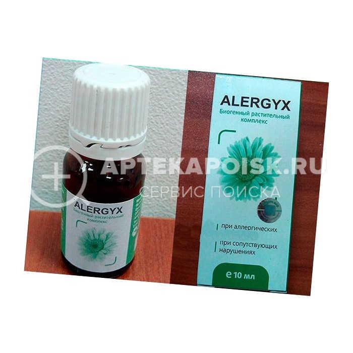 Alergyx в аптеке