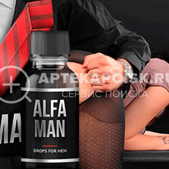 Alfa Man в аптеке в Коврове