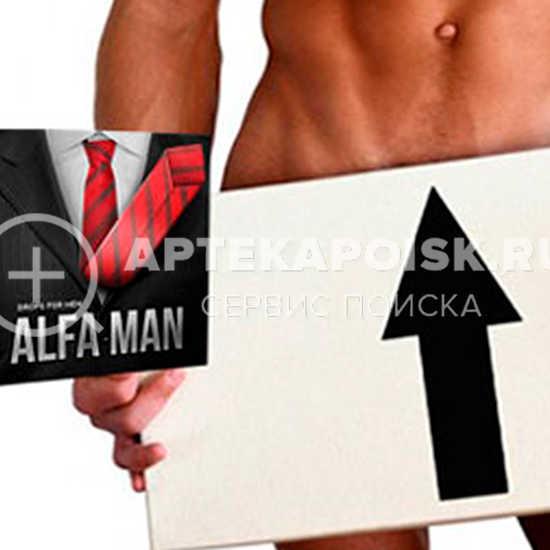 Alfa Man купить в аптеке