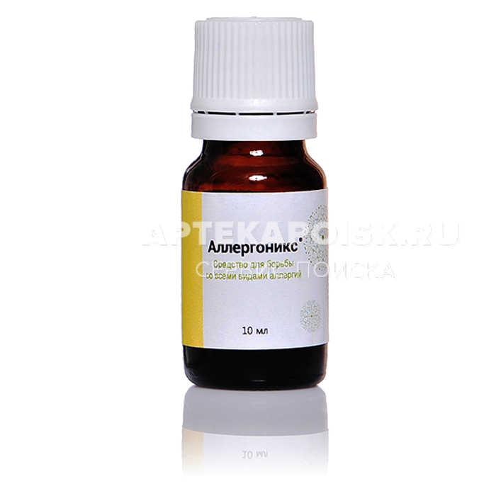 Аллергоникс цена