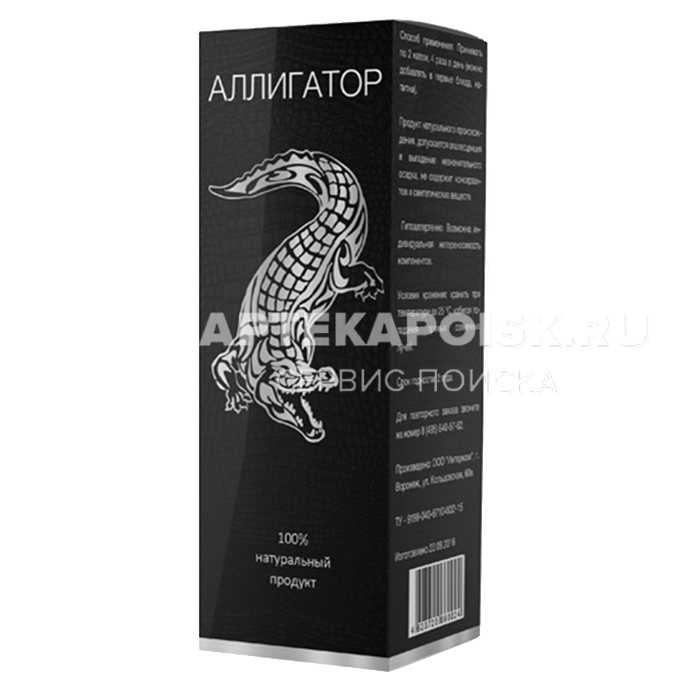 Аллигатор в Вологде