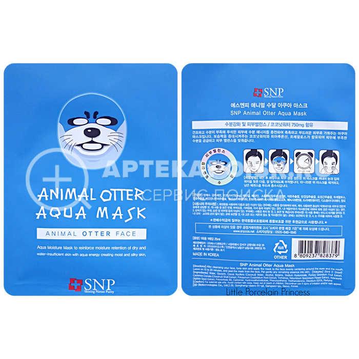 Animal Mask купить в аптеке в Братске