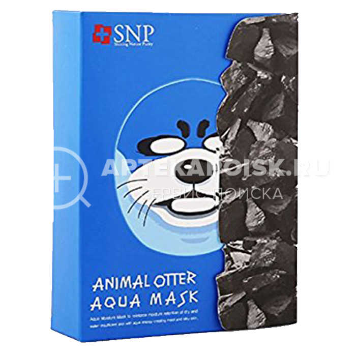 Animal Mask цена в Йошкар-Оле