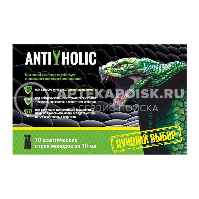 AntiHolic цена