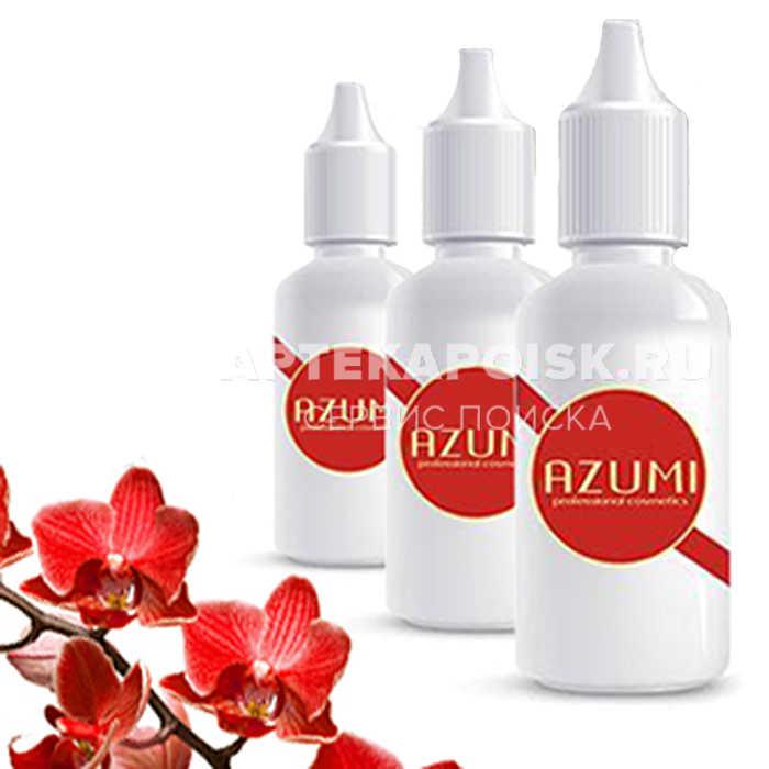 Azumi купить в аптеке в Златоусте