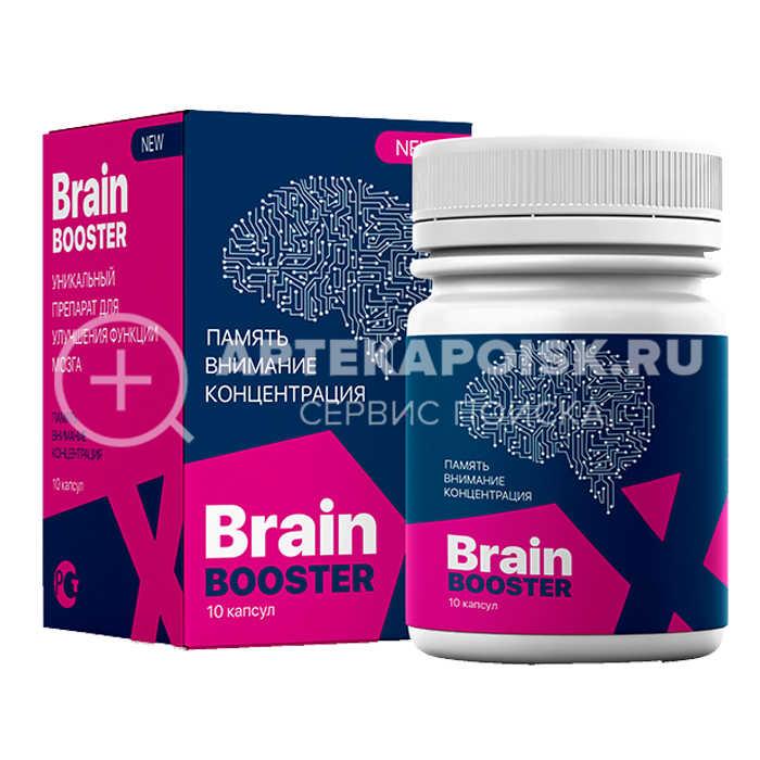 BrainBoosterX