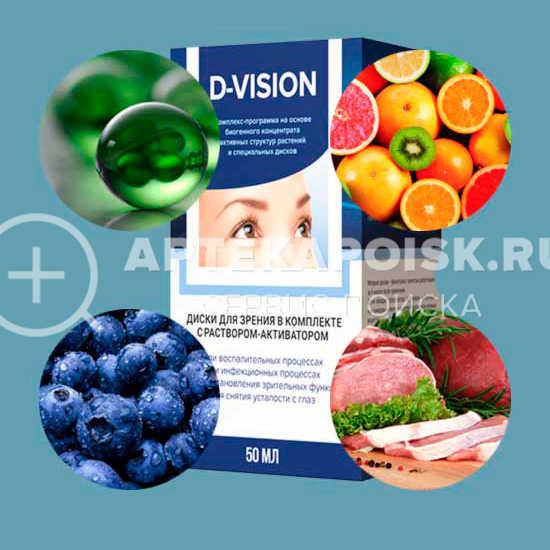 D-Vision в Обнинске