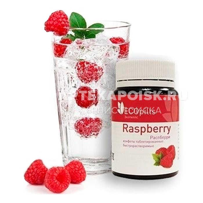 Eco Pills Raspberry купить в аптеке в Новокузнецке