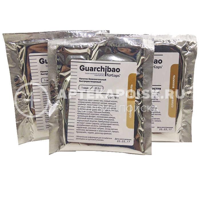 Guarchibao FatCaps цена в Новокузнецке
