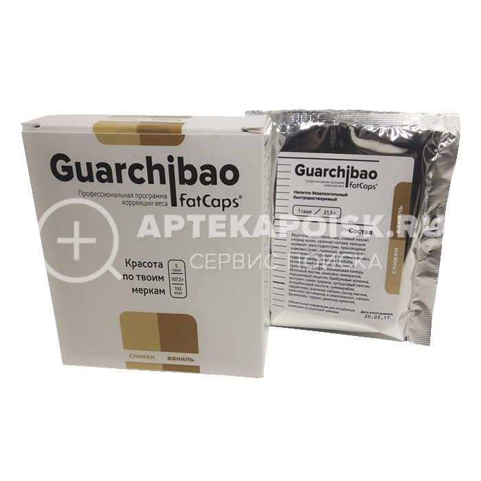 Guarchibao FatCaps в аптеке в Новокузнецке