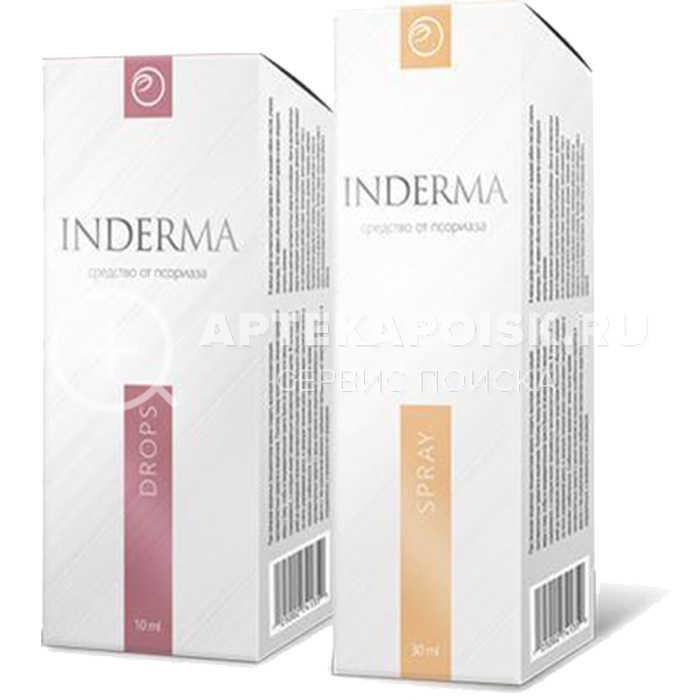 Inderma
