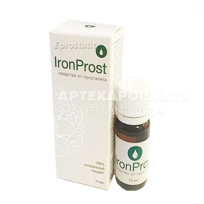 IronProst купить в аптеке