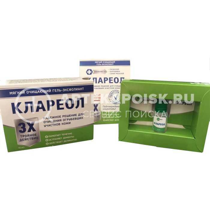 Клареол в аптеке в Петрозаводске