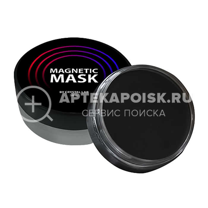 Magnetic Mask купить в аптеке в Нальчике