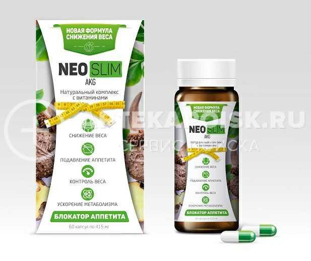 Купить Neo Slim AKG в Аптеке Поиск 🏥   Цена 990 рублей