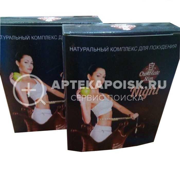 Шоколад Слим Найт купить в аптеке в Якутске