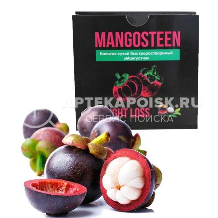 Сироп Мангустина цена в Новокузнецке