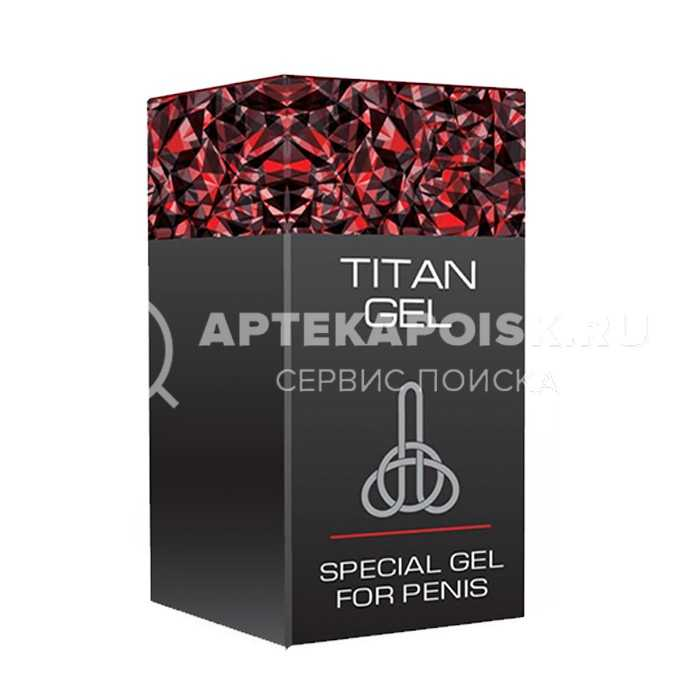 Титан Гель цена