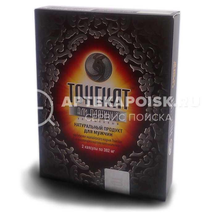 Тонгкат Али-Платинум Форте в аптеке в Вологде