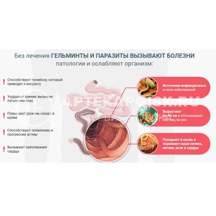 Unitox цена в Астрахани