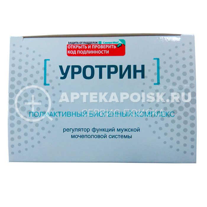 Уротрин от простатита в аптеке