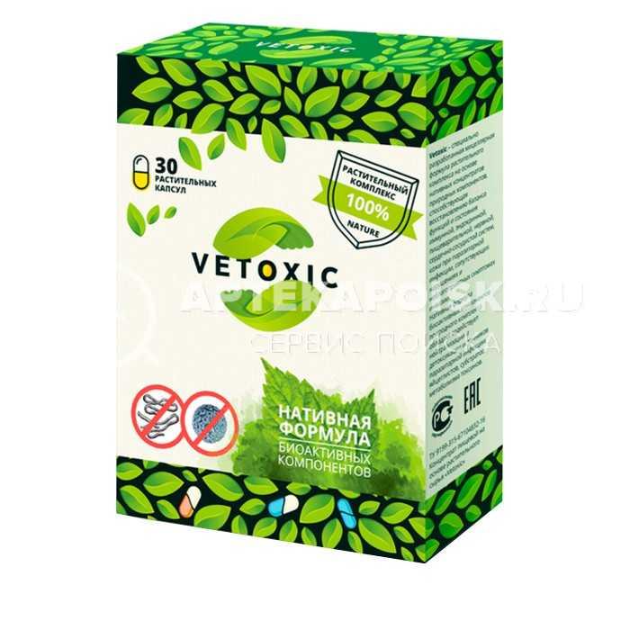 Vetoxic в Саратове